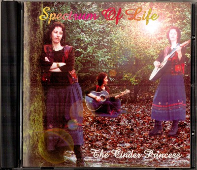 Cinder Princess Spectrum of Life Garden Records Rare UK Female Folk Vashti Bunyan